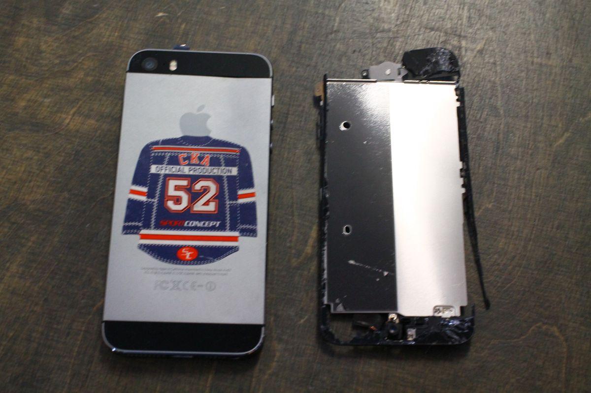 bf935e85b95 Kasutatud vigastustega Iphone ja Ipad varuosad
